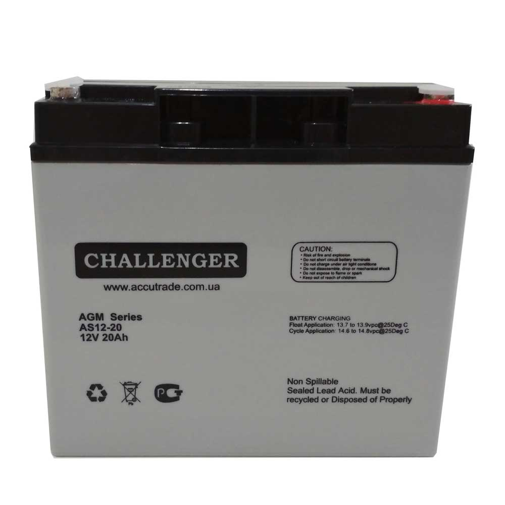 Challenger AS12-20A